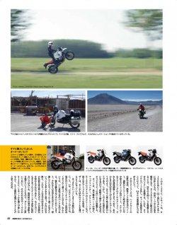 BMW BIKES JAPAN