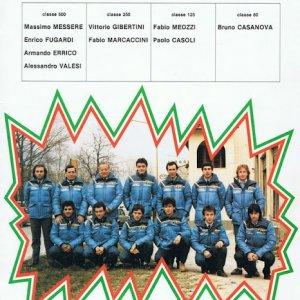 Nazionale Azzurra 1