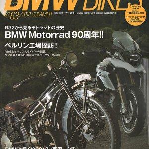 BMW BIKES estate 2013 copertina