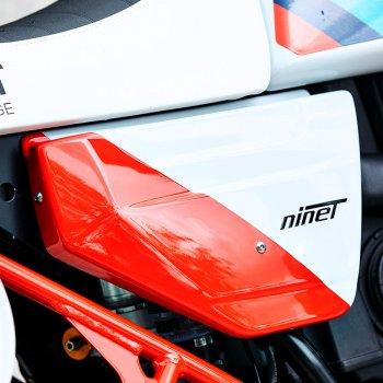 Fianchetti Laterali kit nineT Paris Dakar